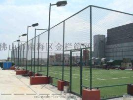 球场护栏网,体育场围网,运动场护栏网,网球场护栏网