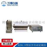 KZDL-8漢字自動定 儀  煤炭化驗室測 儀