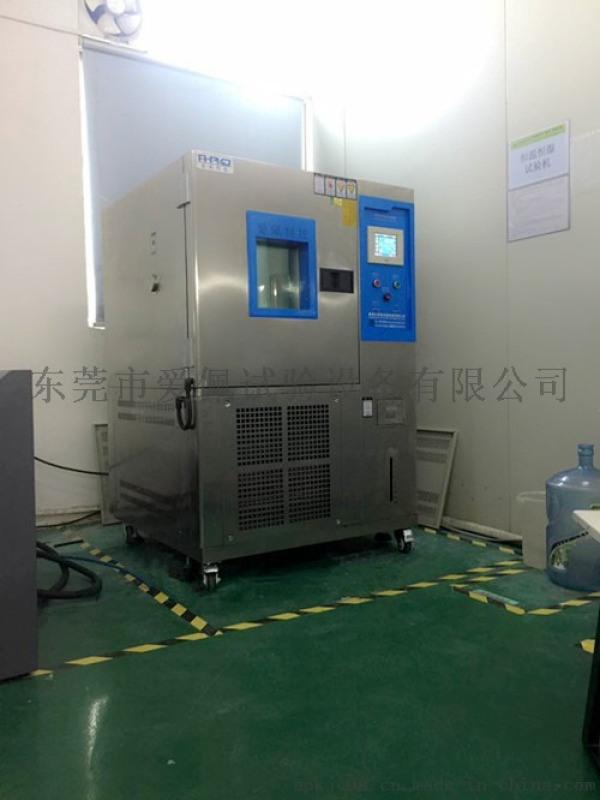 德业恒温恒湿机 ,-40℃~150℃恒温恒湿试验箱