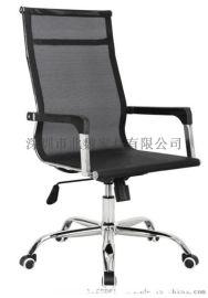 深圳網布电脑椅*網布辦公椅*網布會議椅厂家