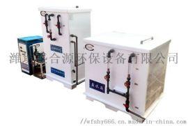 盛合源次氯酸钠发生器电解二氧化氯发生器设备