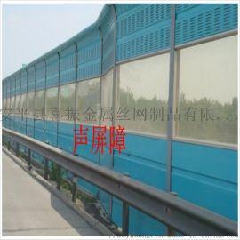 金属声屏障-隔音玻璃声屏障-声屏障围挡