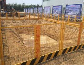 基坑护栏,临边围栏,建筑施工现场临边安全防护栏
