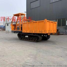 四川电动履带式拉货车成都 小型四不像履带翻斗车