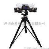 工业级三维扫描仪-PTS-S400-精易迅科技