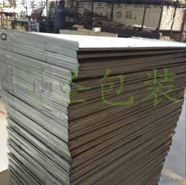 钢带箱上海钢片箱生产厂家