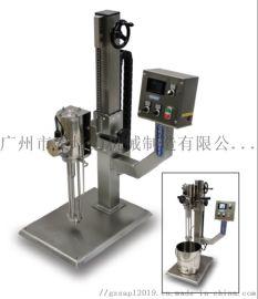 医药化妆品乳化机/不锈钢材质