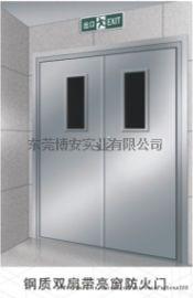 东莞防火门厂生产安装甲级钢质防火门