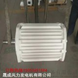 微风5kw交流小型风力发电机电量充足质保价廉