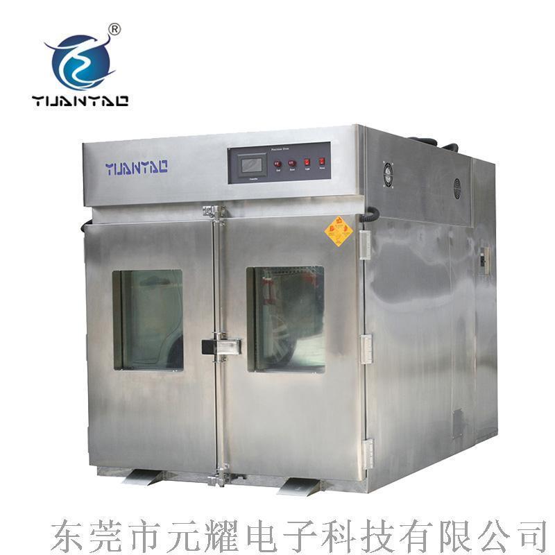 高溫乾燥箱YPO 蘇州高溫乾燥 藥用小型高溫乾燥箱