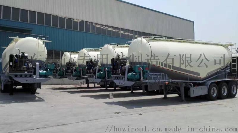 罐式半掛車  粉粒物料運輸半掛車  下灰半掛車  散裝水泥罐車   以舊換新  以重換輕  支持全國分期業務