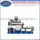 水产饲料膨化机 水产饲料颗粒机 颗粒饲料加工设备