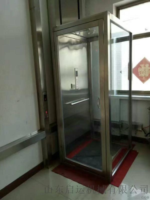 设计家庭电梯低噪音别墅电梯简易家用升降台泰安市厂家