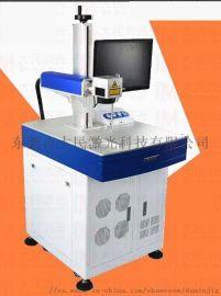 找低成本东莞光纤激光打标机生产加工设备
