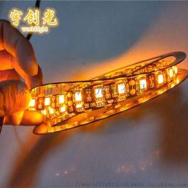 低色温LED灯条2200K金黄光5050灯条60灯