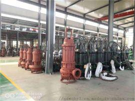 吹填泵 三门峡大劲头吹填泵 潜水清淤泵 动力十足