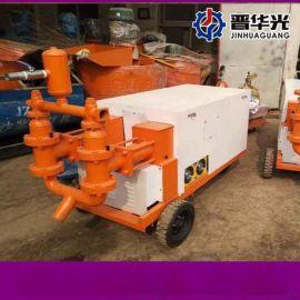 黑龙江哈尔滨市液压大颗粒混凝土输送泵现货供应双液注浆泵 效率高