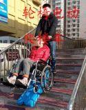 履带爬楼机残疾人专用爬楼车楼梯升降车定制洛阳市厂家