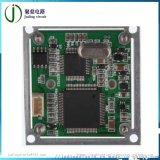 通訊電子主板SMT貼片焊接加工