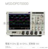 泰克MSO70804C數位示波器用戶手冊