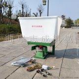 直销前置电动撒肥机 农用化肥抛洒机