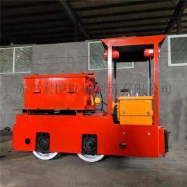 蓄电池式2.5t电机车 蓄电池架线式电机车 矿用