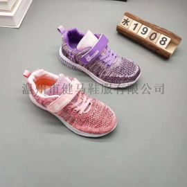 品牌童鞋**库存童鞋批发