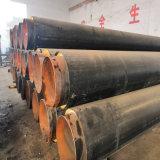 宿州 鑫龙日升 聚乙烯塑料预制聚氨酯保温管 聚氨酯热水保温钢管