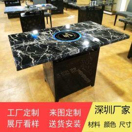 宝安定做火锅桌椅西乡餐厅桌椅家具厂大理石餐桌
