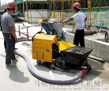 二次构造柱泵上料机施工时要遵守的规则有哪些