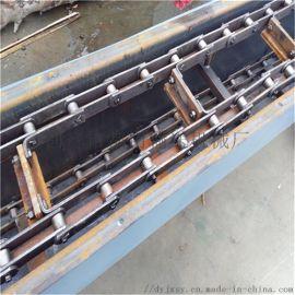 价格低粉料输送机 矿粉链条式刮板机xy1