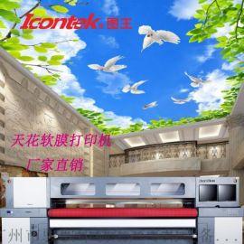 软膜灯箱布uv卷板机印刷机/墙布油画布3d打印机