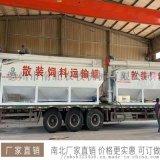 企业生产商15吨散装饲料运输罐车厂家直销