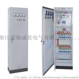 温州XL-21动力配电柜 乐清配电箱 柳市配电柜