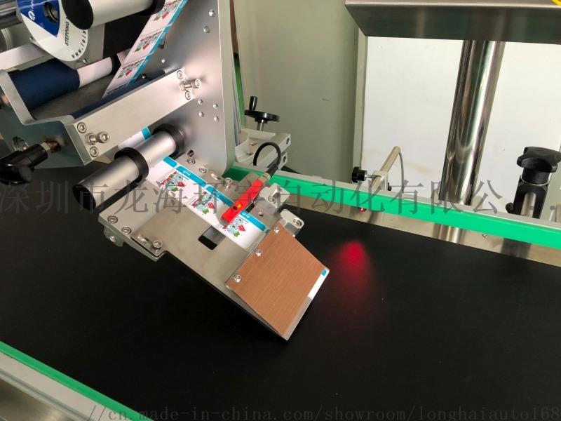 全自动平面贴标机 纸盒彩盒贴标机 包装盒贴标签机
