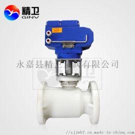 电动PP球阀 法兰式塑料球阀  Q941G-10K