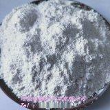 钙粉厂家活性轻钙 超细超白轻钙 工业级轻质碳酸钙