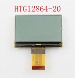 显示屏-HTG12864-20