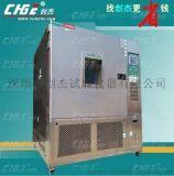 1立方二手恆溫恆溼試驗箱,-20℃可程式高低溫交變溼熱試驗箱