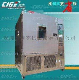 1立方二手恒温恒湿试验箱,-20℃可程式高低温交变湿热试验箱