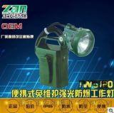 海洋王升級IW5120攜帶型強光防爆應急工作燈