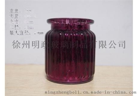厂家生产 烛光晚会 玻璃烛台 蜡烛杯