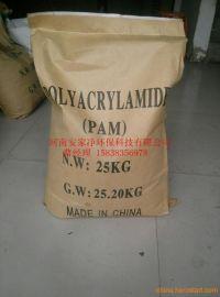 山西洗煤污水处理聚丙烯酰胺阴离子阳离子pam的市场报价