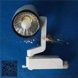 轨道灯导轨led射灯20w35w新款cob聚光轨道射灯生产厂家