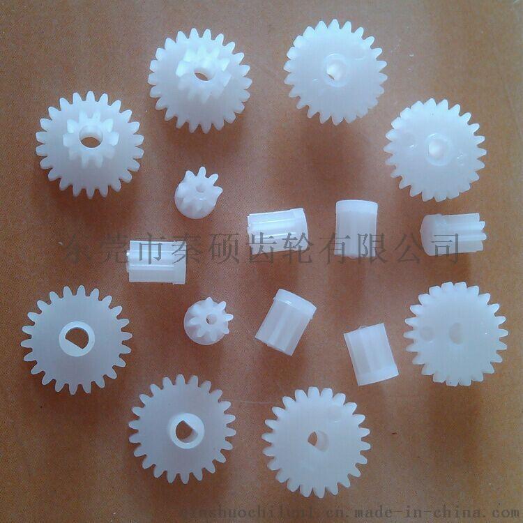 秦硕齿轮  东莞齿轮  双层塑胶齿轮