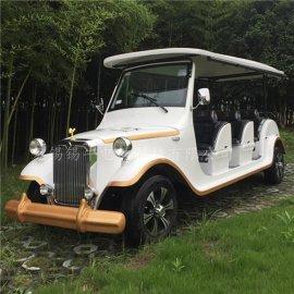 直供苏州8座电动贵宾老爷车,四轮景区旅游观光车