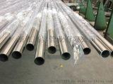 314不锈钢无缝钢管