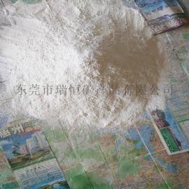 广东 饲料用膨润土
