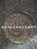 高纯钙颗粒 蒸馏钙 Ca99.99% 北京环球金鼎