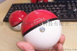 现货皮卡丘精灵球移动电源批发 10000毫安充电宝厂家